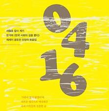 223_hope book 01