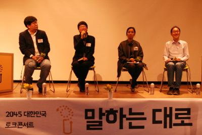talk 09
