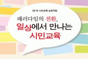 180_suwon edu