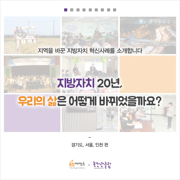20150609_cardNews01