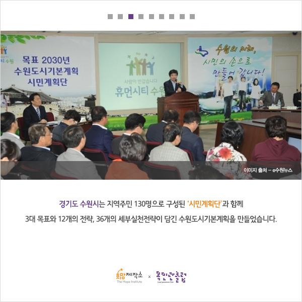 20150609_cardNews03