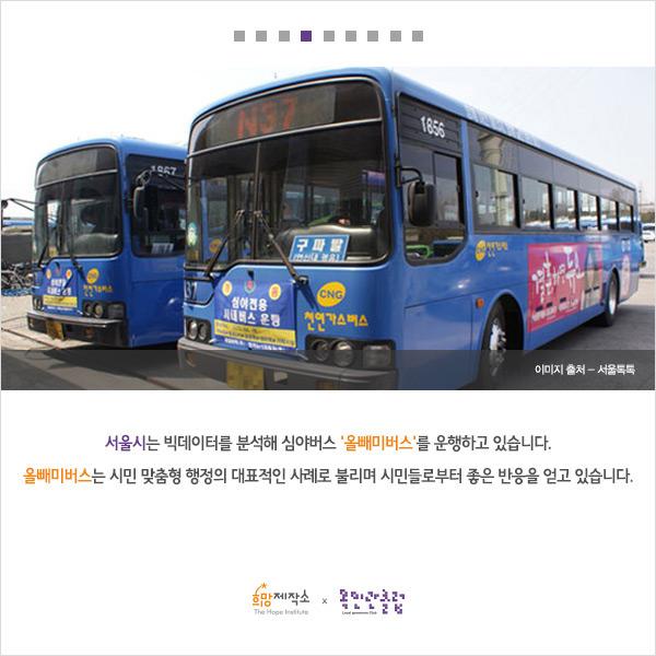 20150609_cardNews04