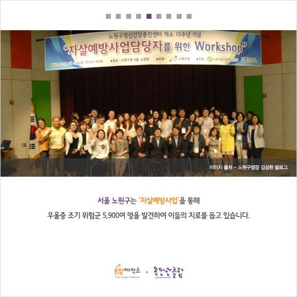 20150609_cardNews05