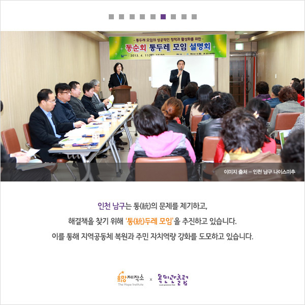 20150609_cardNews06