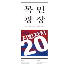 223_hope book 05