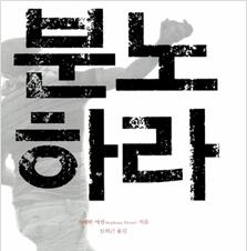 223_hope book 06