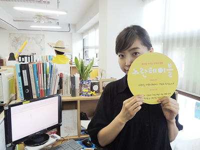 ▲ 천개의 행동 캠페인 때 '사교육비를 비영리교육단체에 기부하겠다'는 약속을 했다.