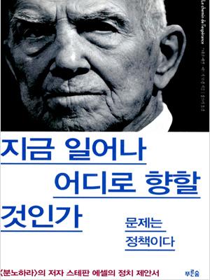 hope book 07