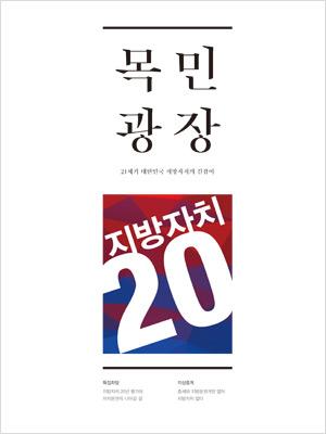 hope-book_05