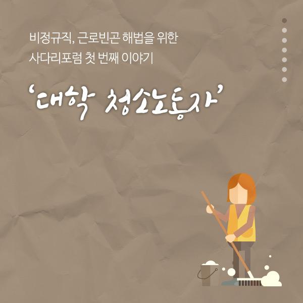 CN_sadari_01