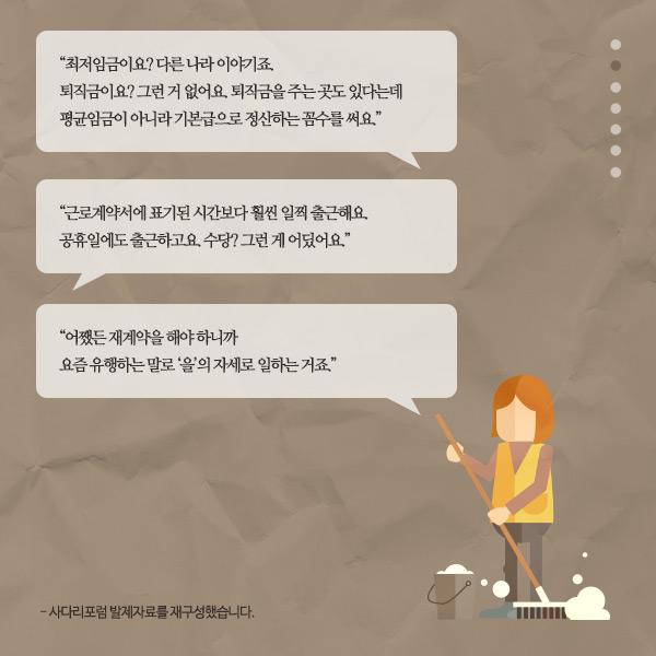 CN_sadari_02