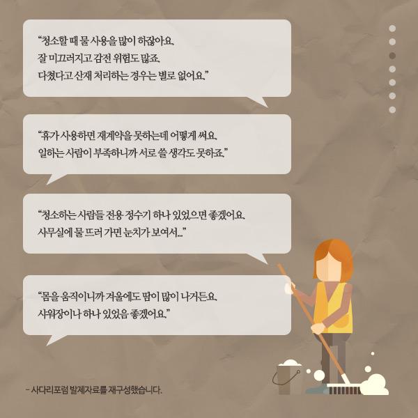 CN_sadari_03