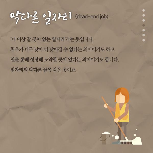 CN_sadari_04