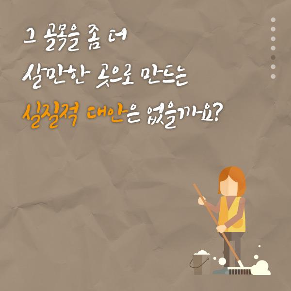 CN_sadari_05