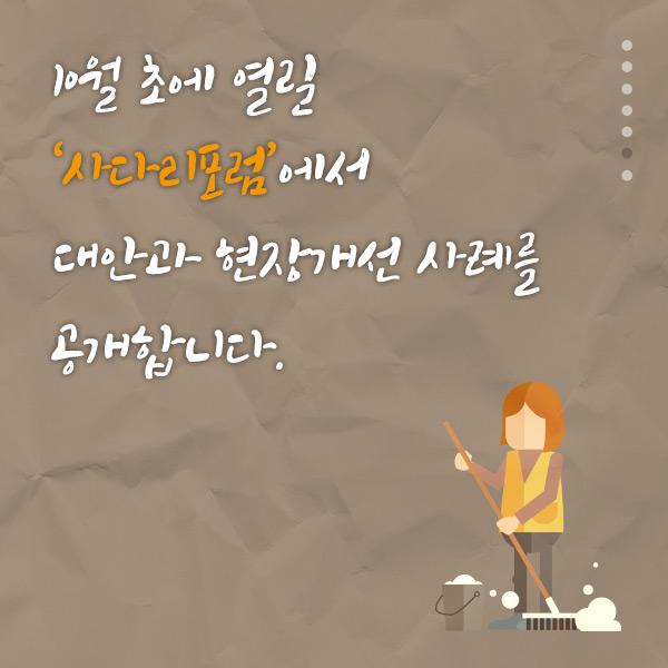 CN_sadari_06