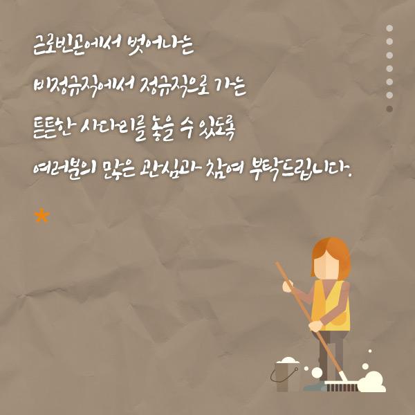 CN_sadari_07