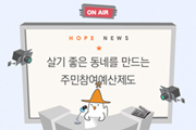 408_180 card news