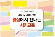 Suwon_180-120