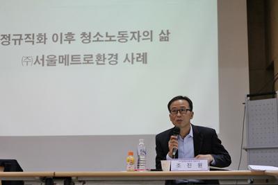 presenter_조진원-400-267