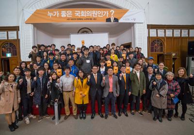 ▲ 시민토론회에 참가자들