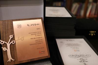 thanks_감사패-400-267