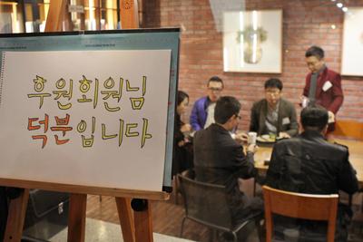 thanksto-후원회원-400-267
