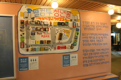 mokmin-청년몰-400-267