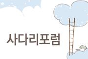 180_apt ladder