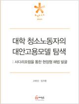 160_hope report 201601 00