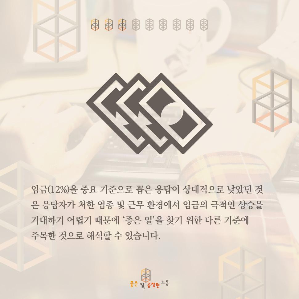 20160301_cardNews3