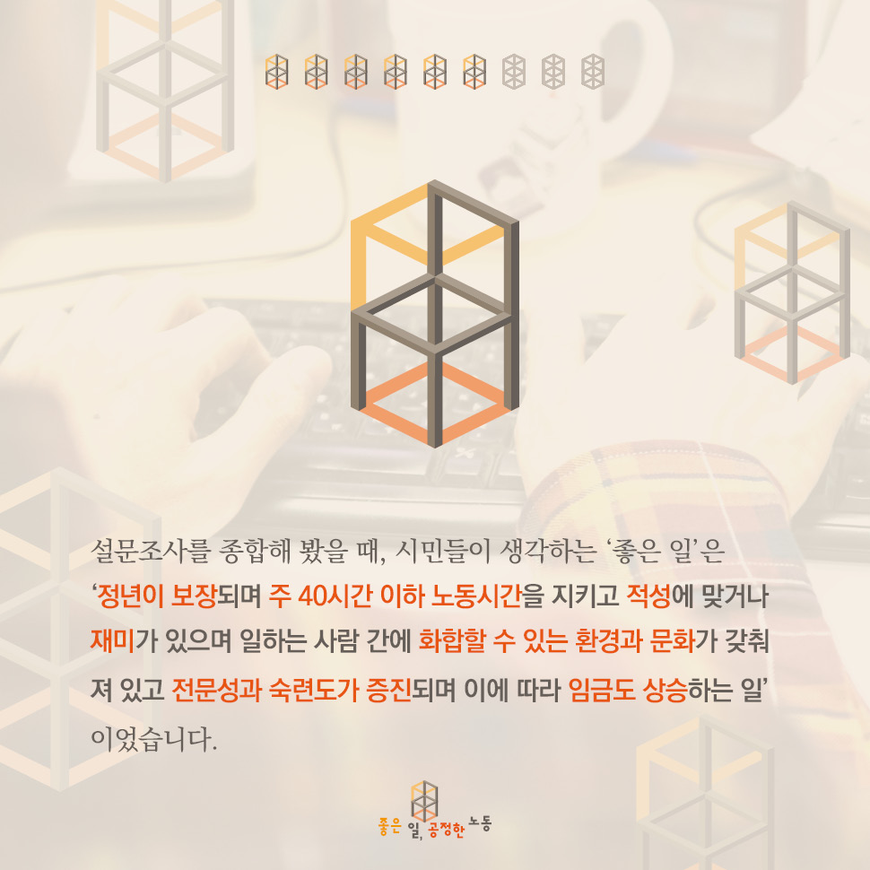 20160301_cardNews6