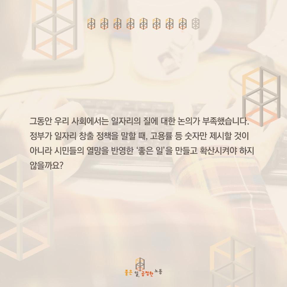 20160301_cardNews8