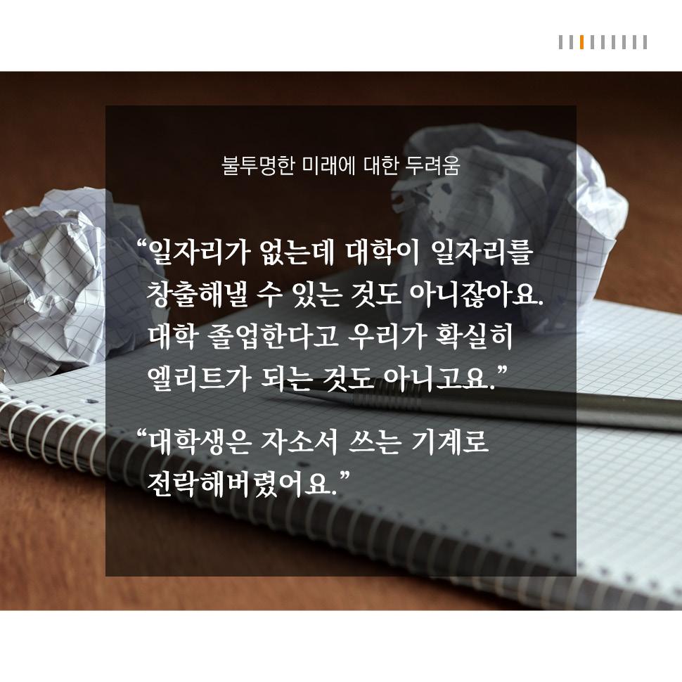 20160329_cardNews3