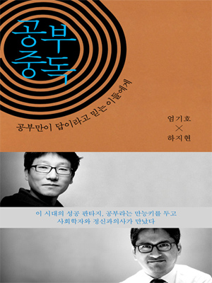 23_hope book 300