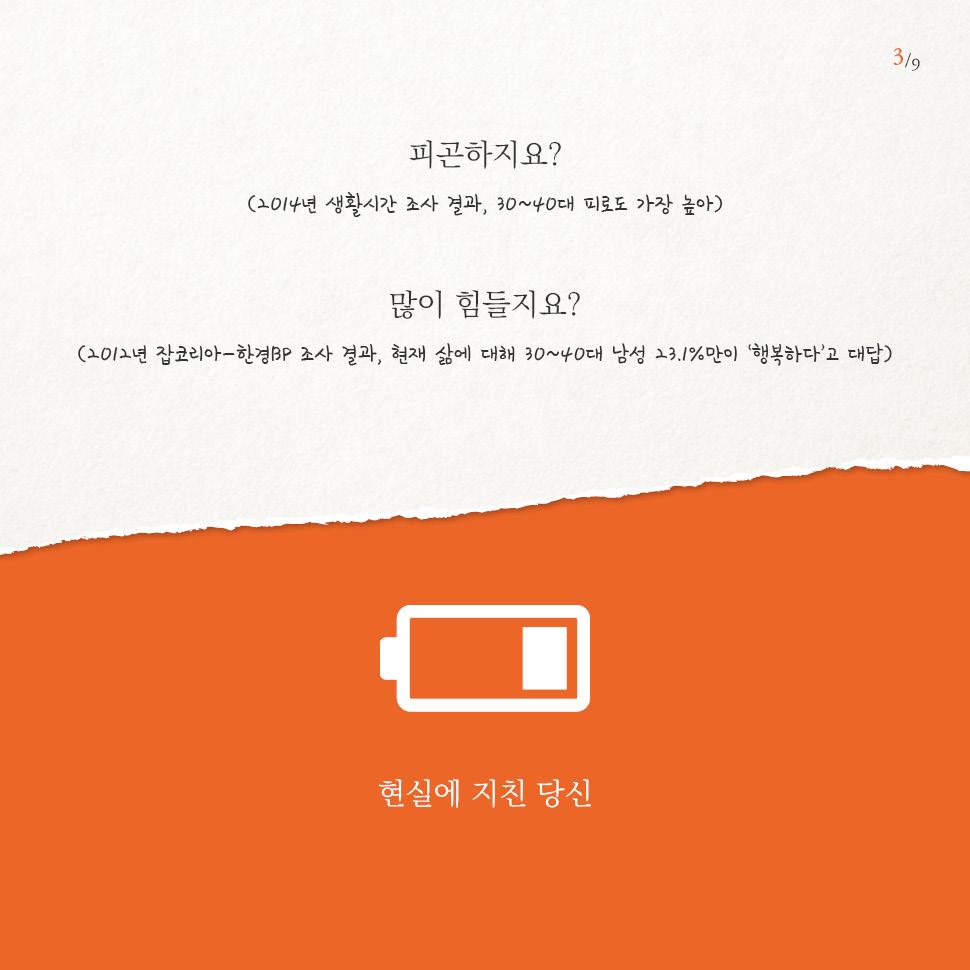 20160420_cardNews3