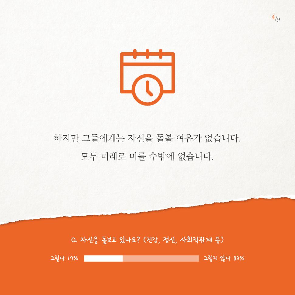 20160420_cardNews4
