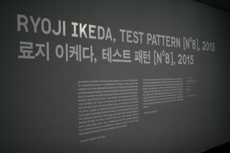s_민선6기 목민관12차포럼사진_020