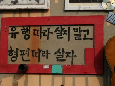 s_민선6기 목민관12차포럼사진_104