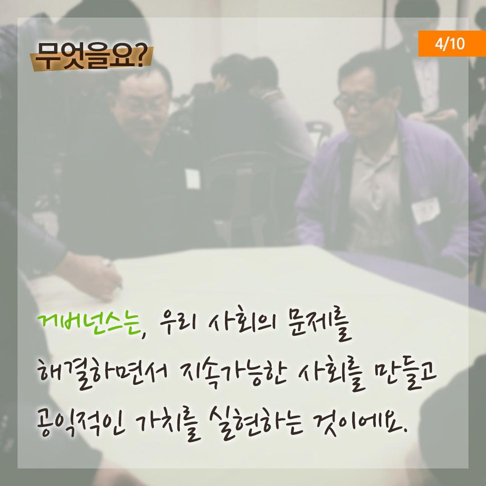 20160510_cardNews_04