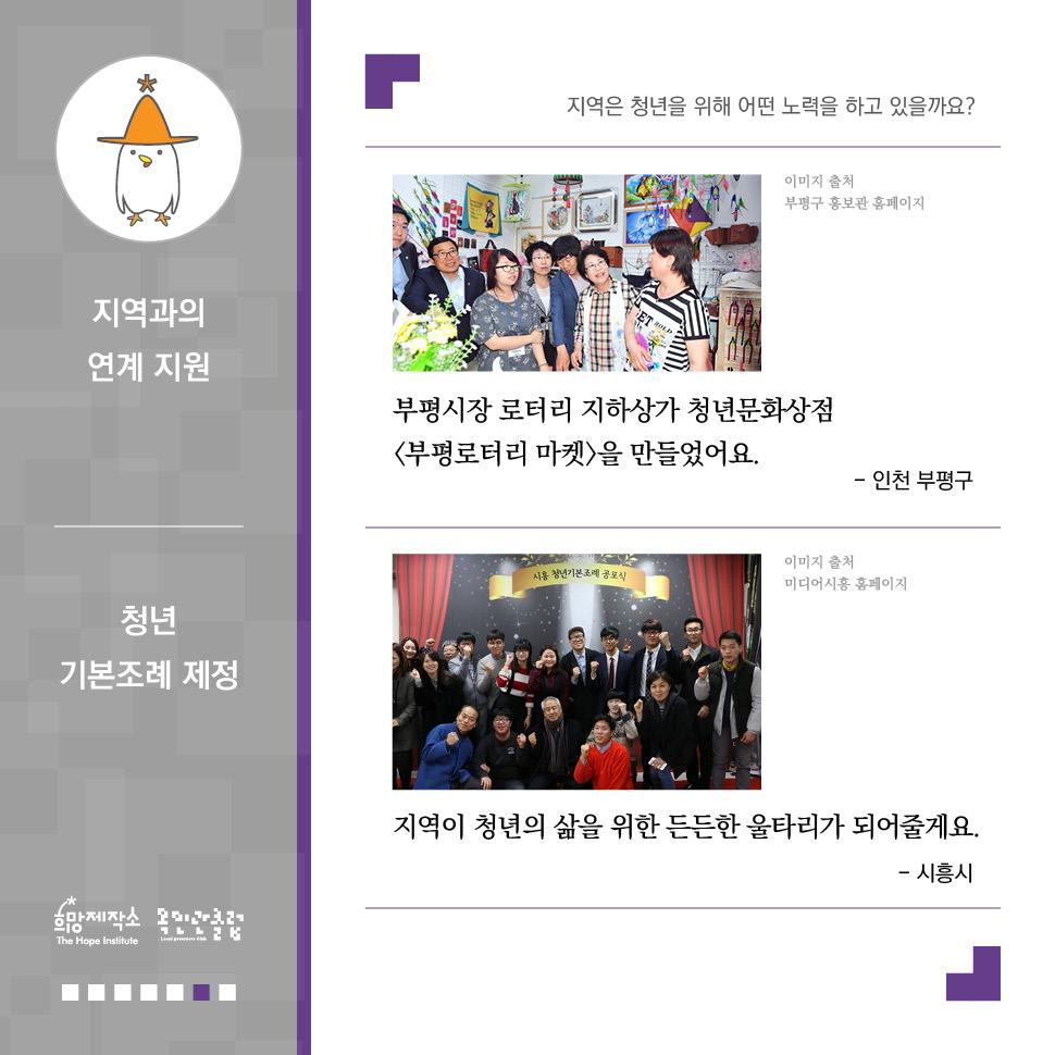 20160520_cardNews6