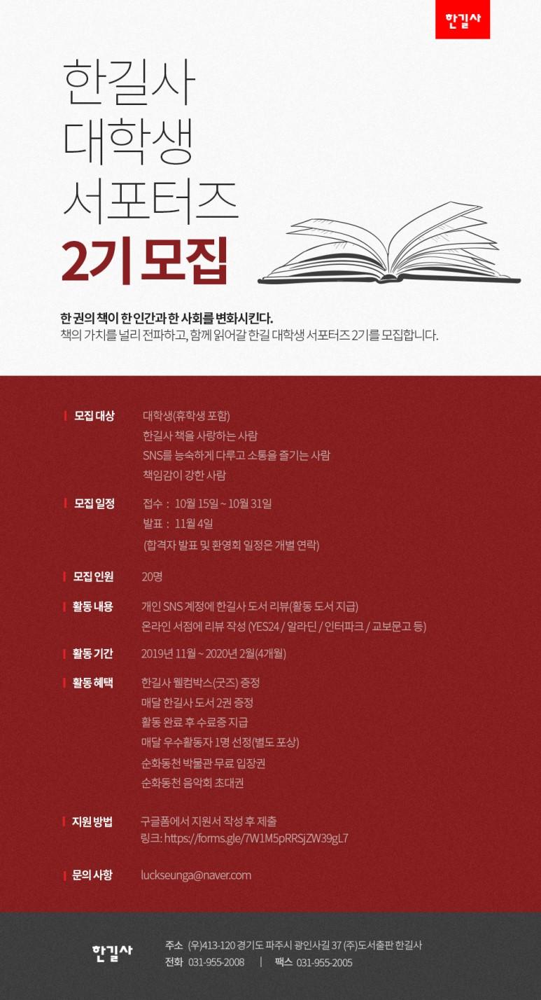 도서 마케팅