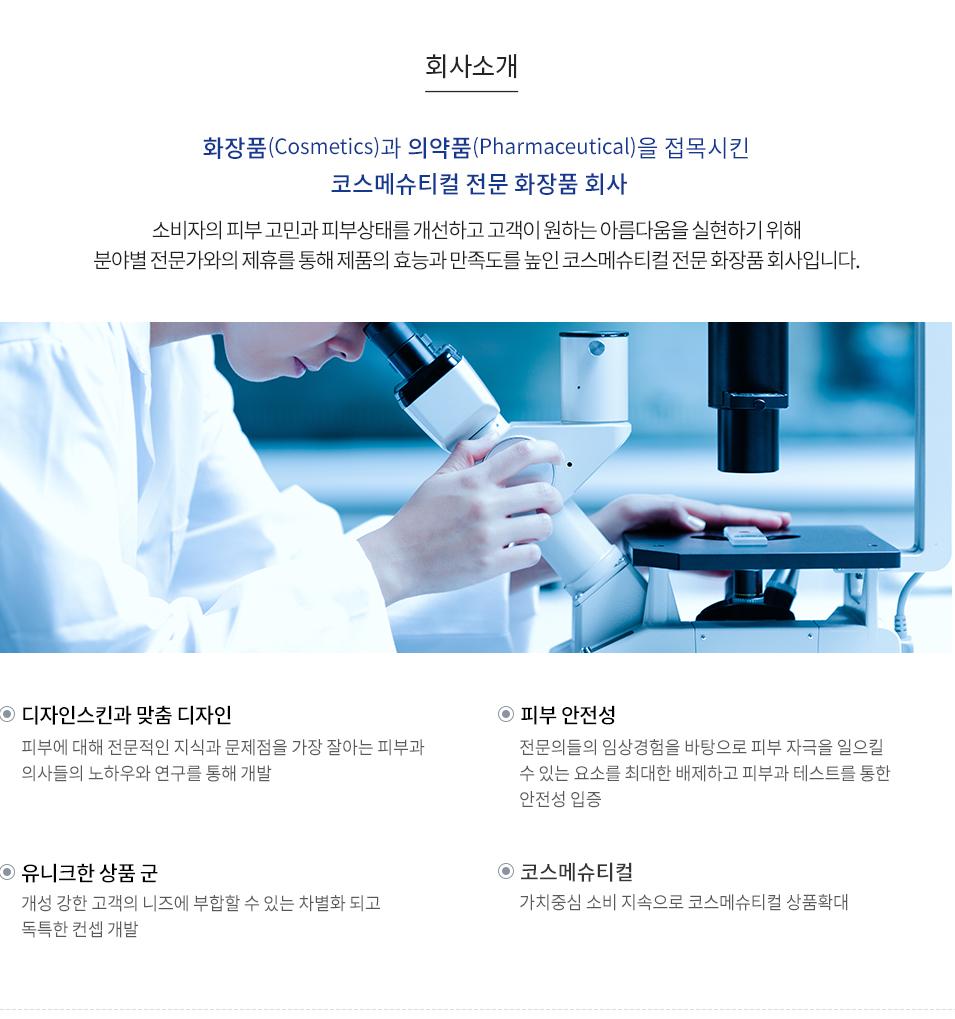 메디힐소개2