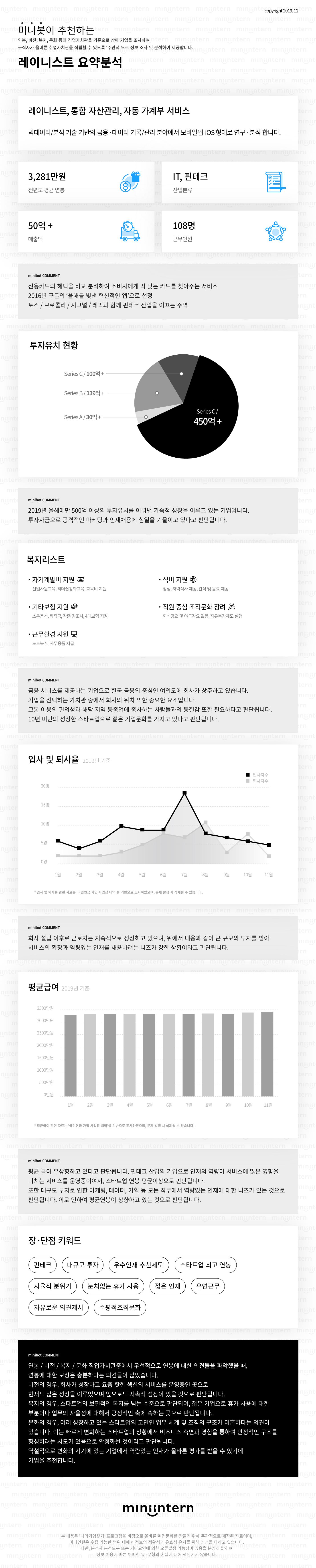 기업정보페이지 메인사진