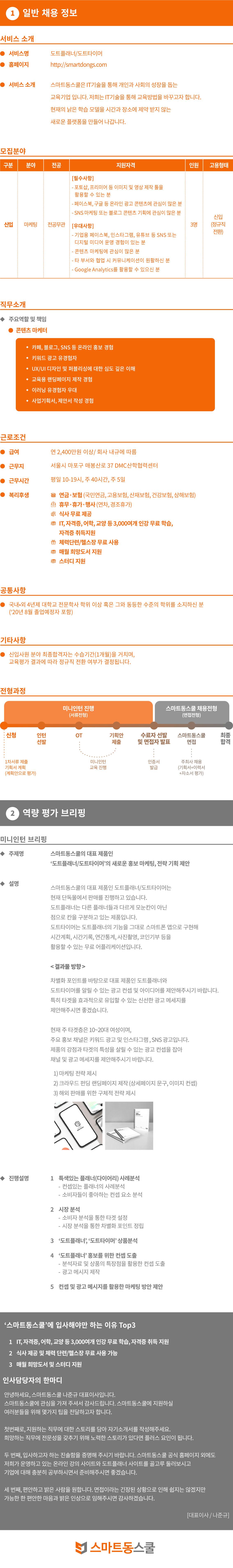 re_detail_0916.jpg
