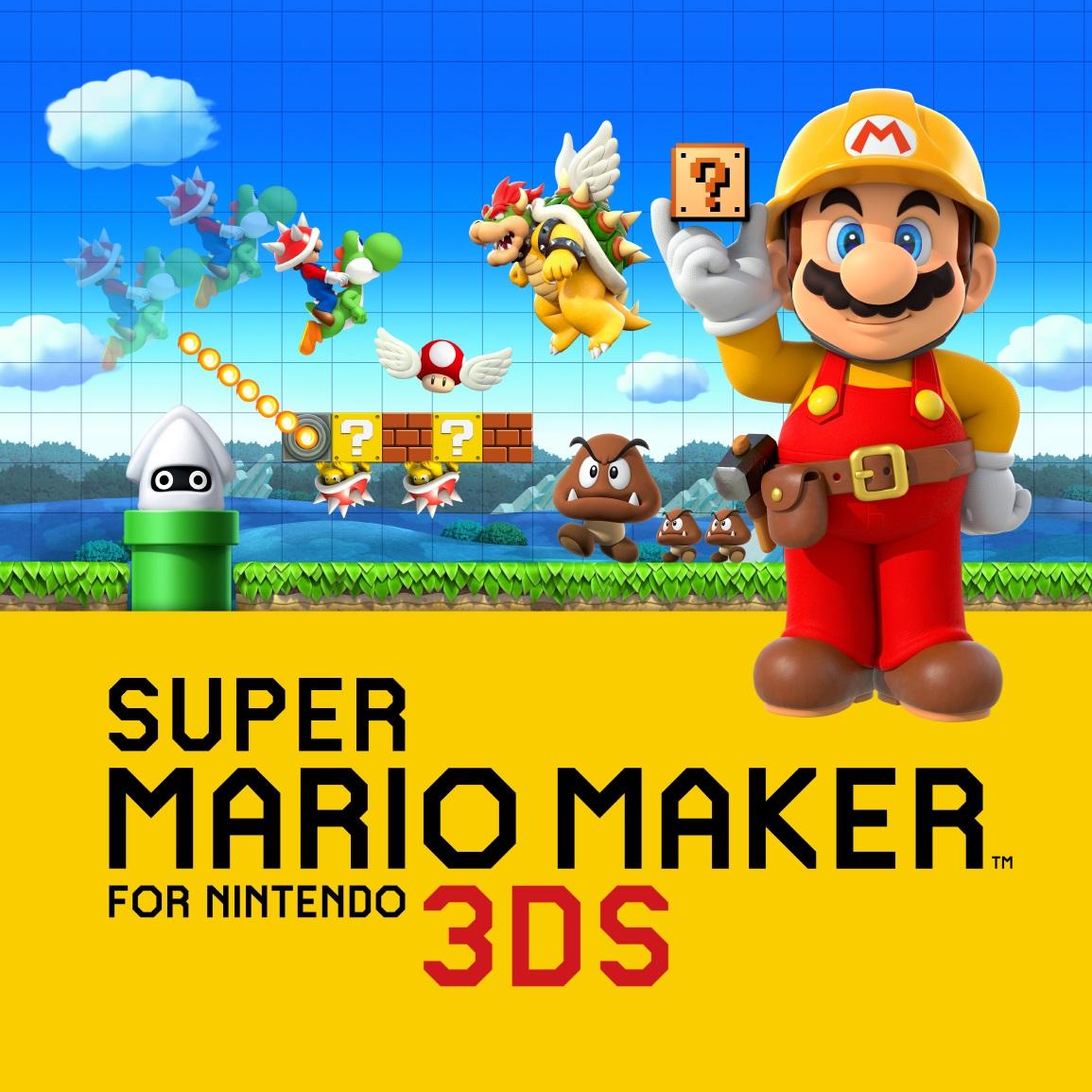 슈퍼 마리오 메이커 for 닌텐도 3DS | minimap.net