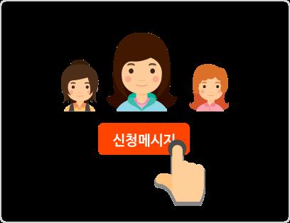 부모 가이드 02