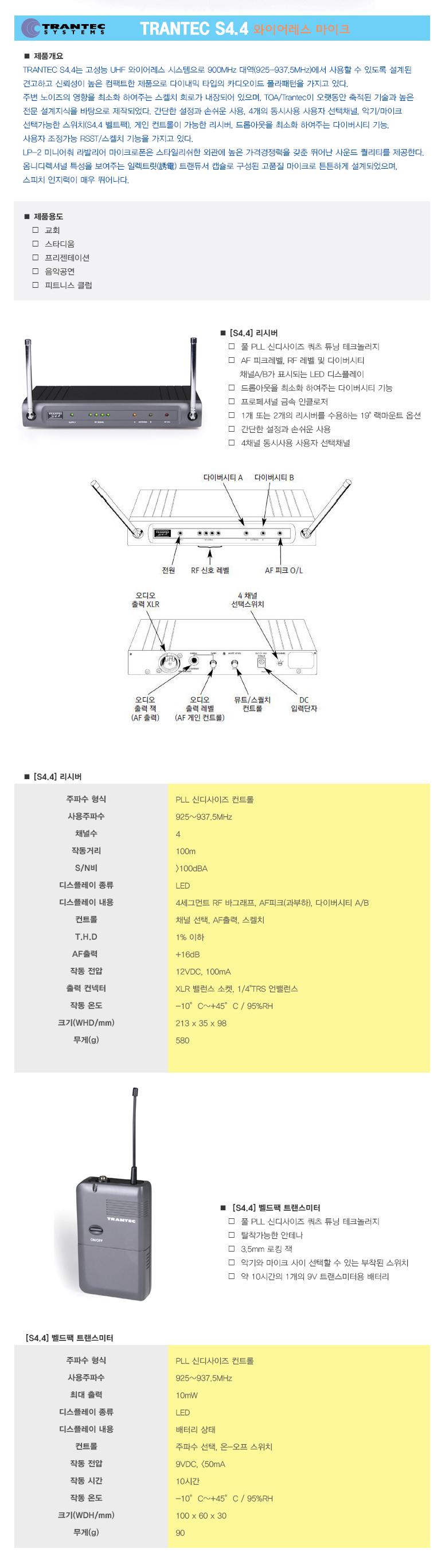 s44-info.jpg