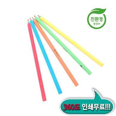 헥사 레인보우 연필 [절단]