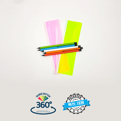 미스테리착각연필(원형) 5본입 고주파세트
