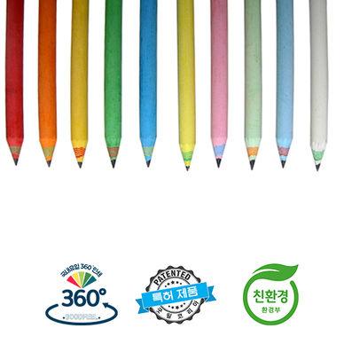 제브라 절단 연필